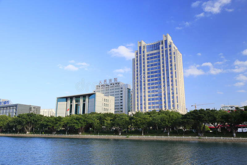 Edificio per uffici del procuratore e della corte fotografie stock libere da diritti