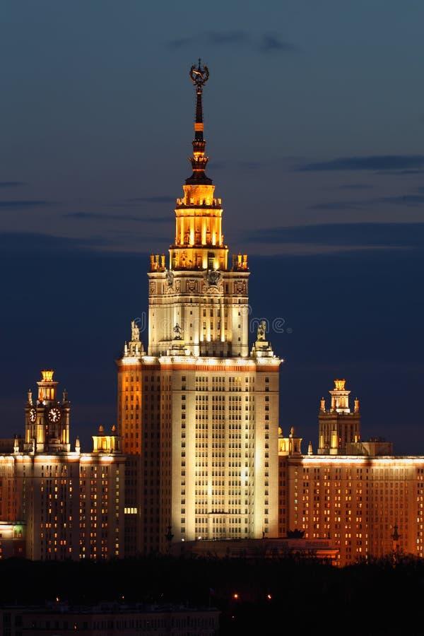 Edificio principal de la universidad de estado de Lomonosov Moscú imagen de archivo libre de regalías