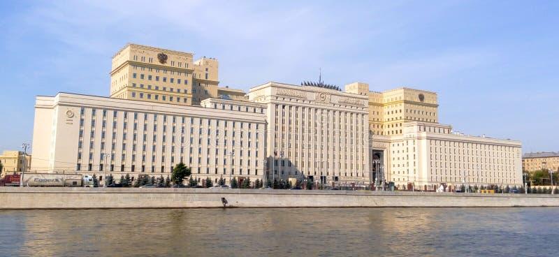 Edificio principal del Ministerio de Defensa ruso fotos de archivo libres de regalías