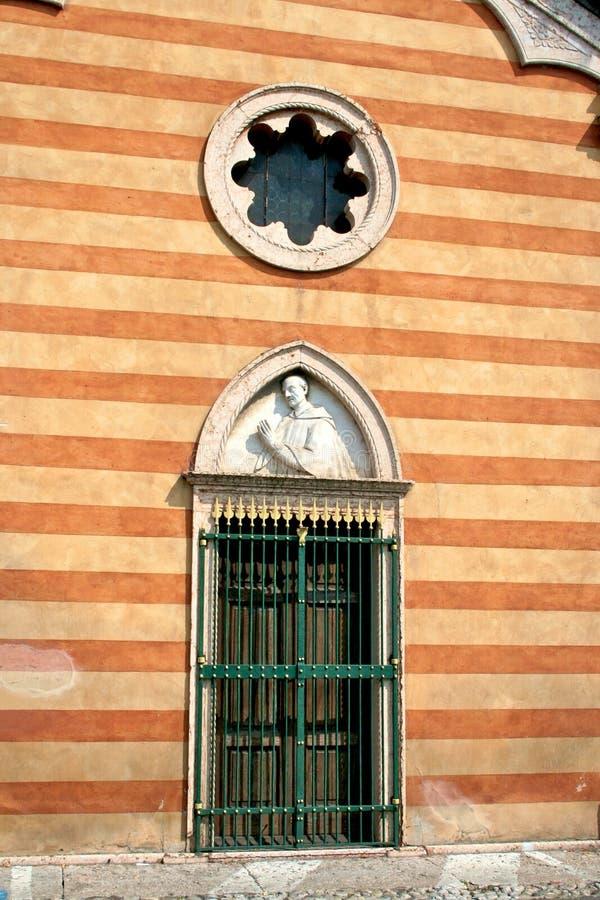 Edificio rayado imágenes de archivo libres de regalías