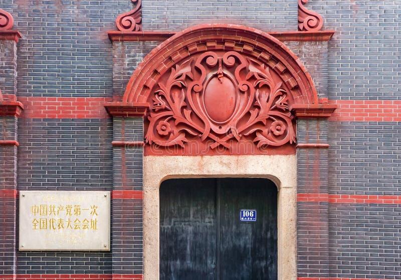 Edificio viejo donde primer par del chino comunista del congreso nacional imagen de archivo