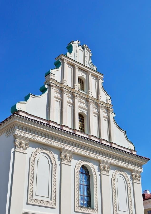 Edificio viejo en Minsk foto de archivo