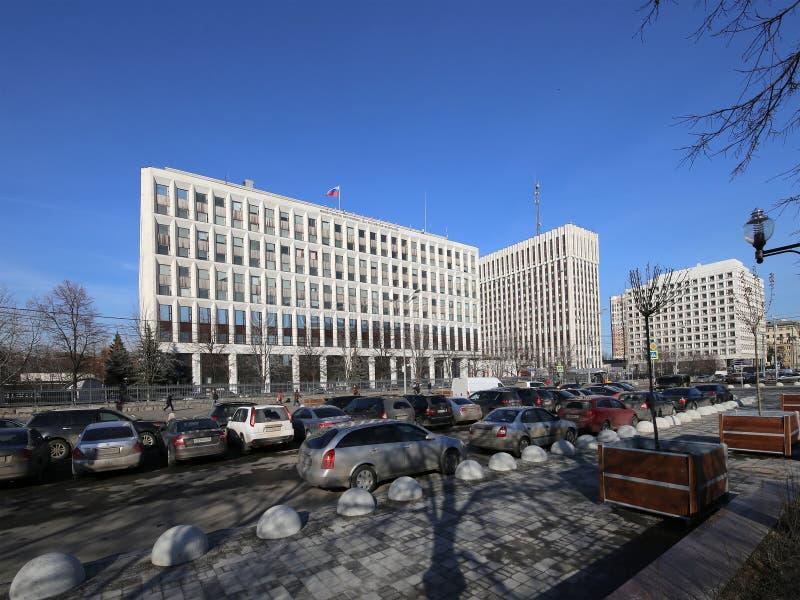 Edificios de oficinas en la calle de Zhitnaya, centro de Moscú, Rusia fotos de archivo libres de regalías