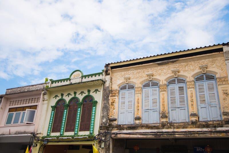 Edificios viejos en estilo chinoportugués fotografía de archivo
