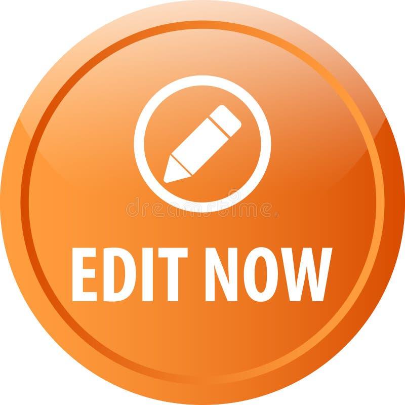 Edite agora o botão da Web ilustração do vetor
