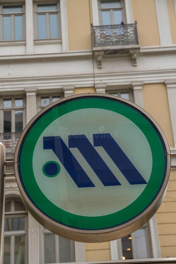 Editorial, estación de Panepistimio de la muestra del metro, Atenas, Grecia imagen de archivo