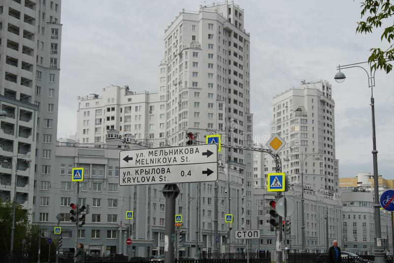 Photo of fragments of new buildings on the street Tatishchev. stock photo