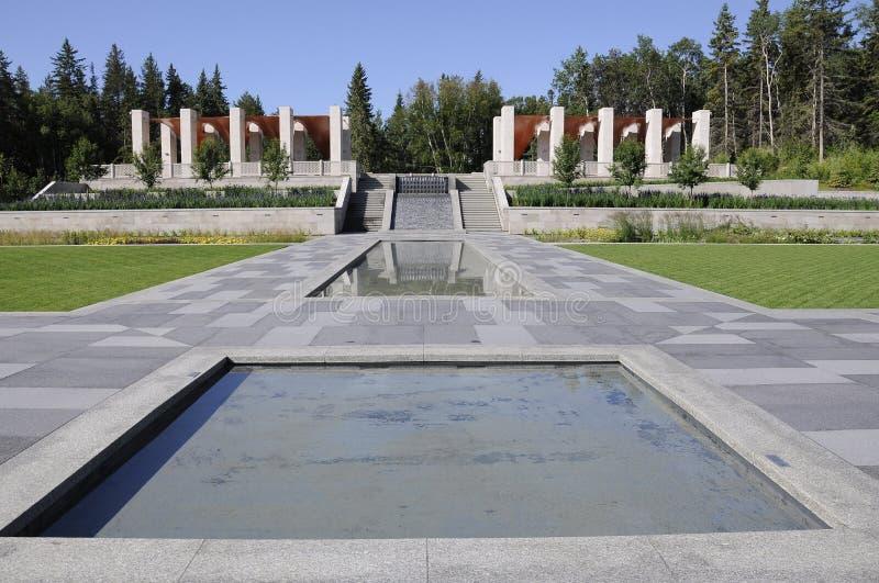 The Aga Khan Garden at the University of Alberta Botanic Garden in Edmonton stock photos
