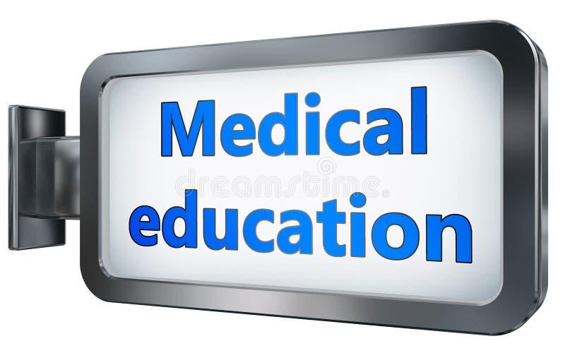 Educação médica no fundo do quadro de avisos ilustração stock