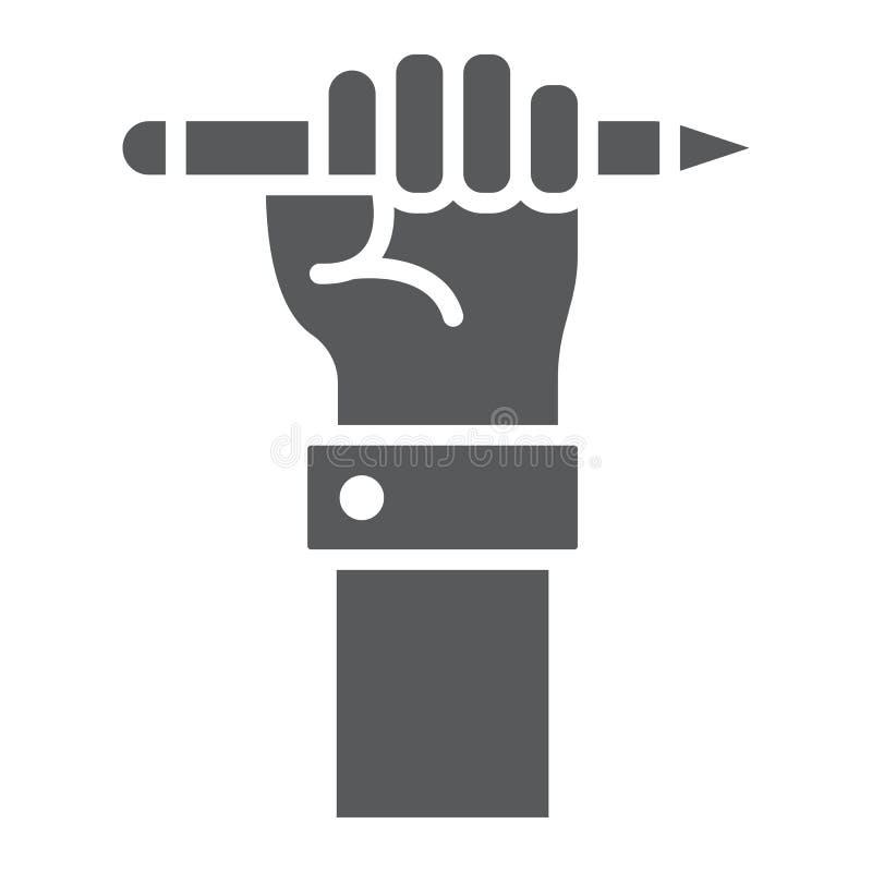 Educação para todo o ícone do glyph, aprendizagem de e ilustração royalty free