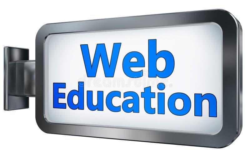 Educación del web en la cartelera ilustración del vector
