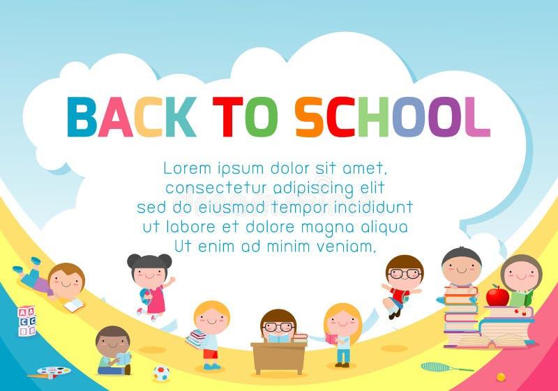 Edukacja przedmiot dalej z powrotem szkoły tło szkoła, z powrotem, Żartuje doskakiwanie, edukaci pojęcie, szablon dla reklamowej  ilustracji