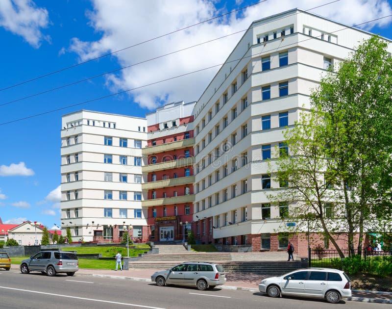 Edukacyjny i laborancki budynek Vitebsk rozkazu odznaka honoru stanu akademia Weterynaryjna medycyna, Białoruś obrazy royalty free