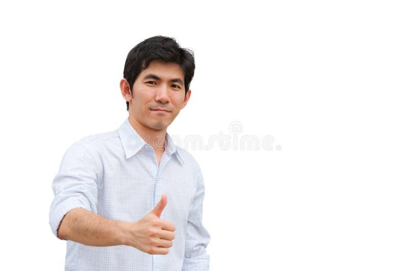 Download Een Aziatische Mens Richt Zijn Hand Als Huidig Product Stock Afbeelding - Afbeelding bestaande uit gezicht, wapen: 39104981