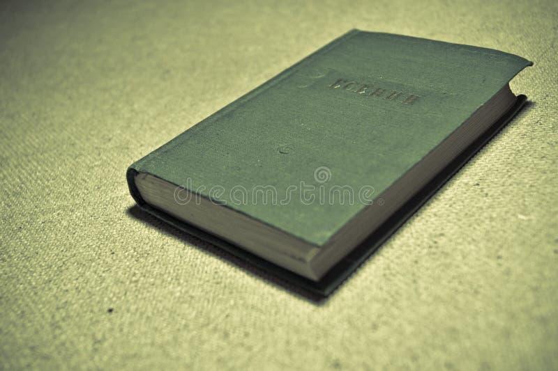 Een boek met een titel 'Esenin 'op de geweven achtergrond royalty-vrije stock foto