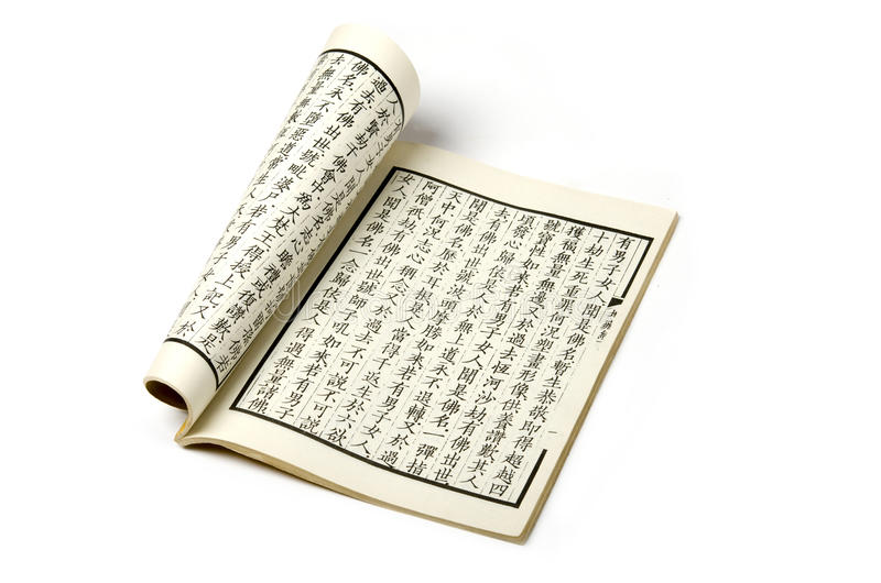 Een Chinees boek van Boeddhistisch Heilig Schrift royalty-vrije stock afbeeldingen