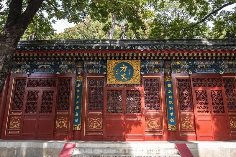 Een close-up van de Abt van de tempel van Peking Tanzhe stock afbeelding