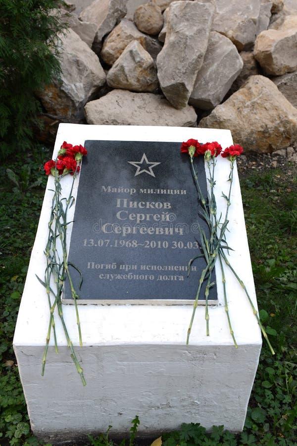Een gedenkteken aan de militie belangrijk Sergey Piskovo in het Park in Geheugen van de stad van Novomoskovsk royalty-vrije stock afbeelding