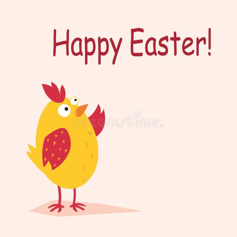Een grappig geel Pasen-kuiken kijkt omhoog in afwachting van Pasen Vector royalty-vrije illustratie