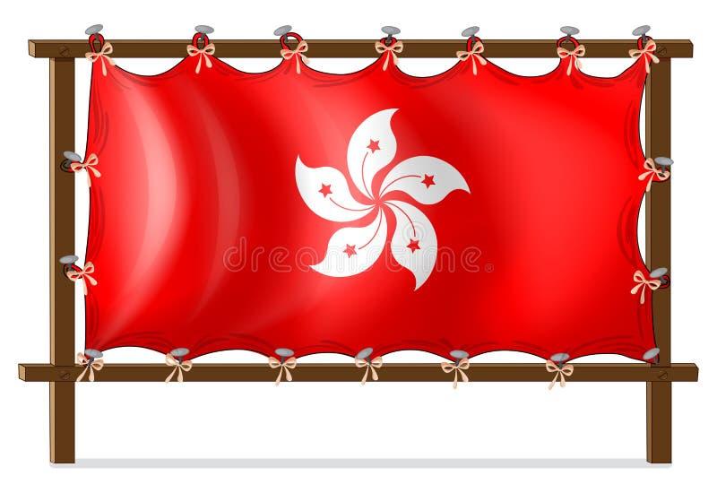 Een houten kader met de vlag van Hongkong stock illustratie