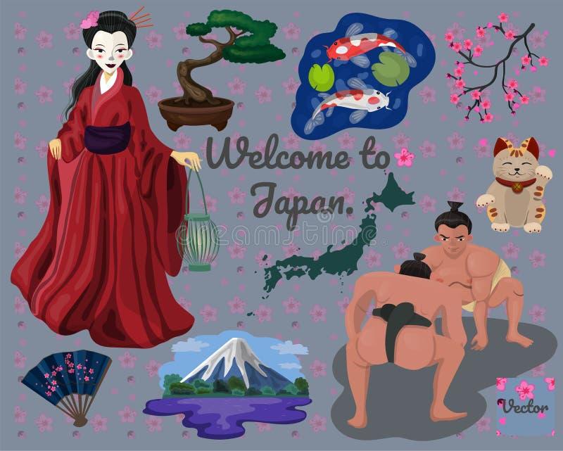 Een inzameling van diverse elementen van Japans cultuur vectorbeeld stock illustratie