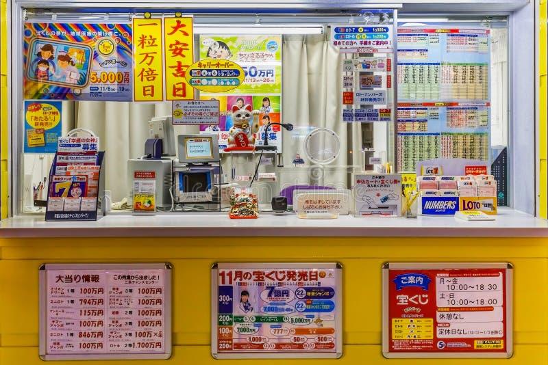 Een Japanse Loterijteller stock foto