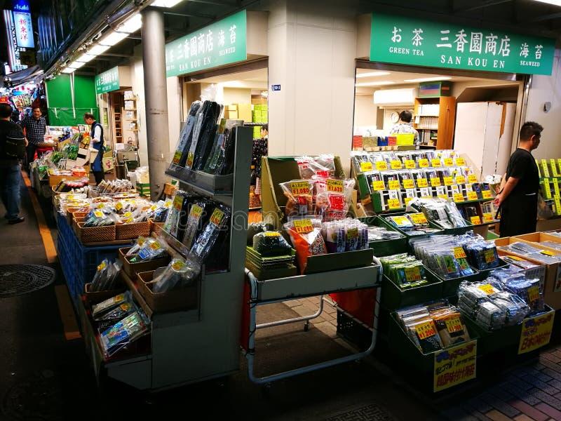 Een kleine Japanse theebox stock foto's