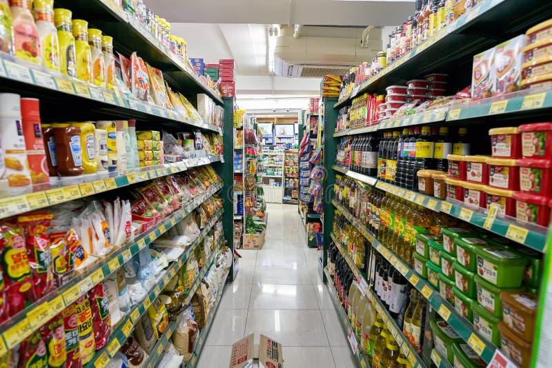 Een kruidenierswinkelopslag stock fotografie