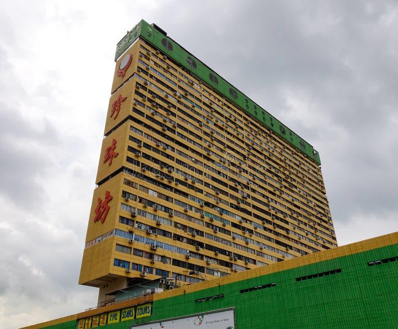 Een lang gebouw in Singapore royalty-vrije stock foto's