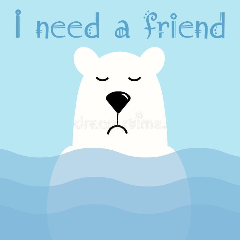 Een leuk polair wit draagt tribunes in het water HIJ is droevig hij heeft geen vrienden Illustratie voor ontwerp van t-shirts, gr royalty-vrije illustratie