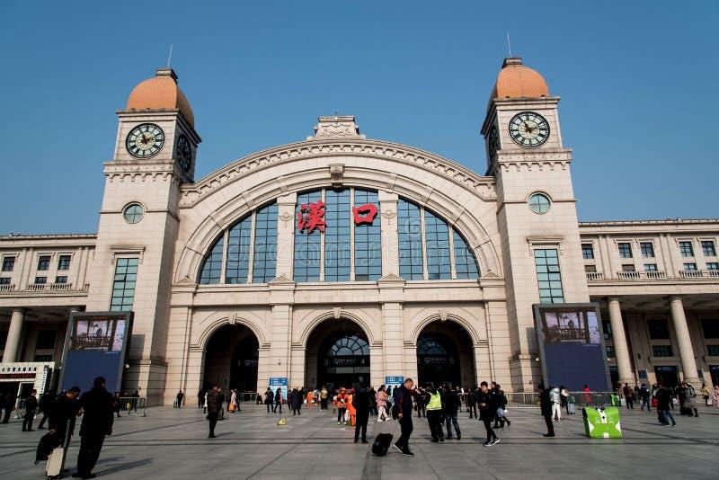 Een mening van Hankou-station, wuhan stad, China stock fotografie