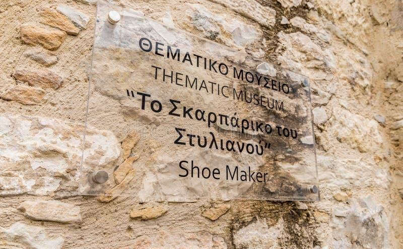 Een mening van het traditionele dorp Lania in Cyprus stock foto