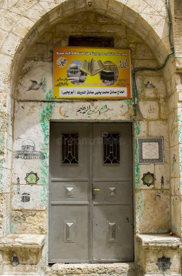Een mooie overladen deuropening in de oude stad van Jeruzalem Israël stock afbeelding