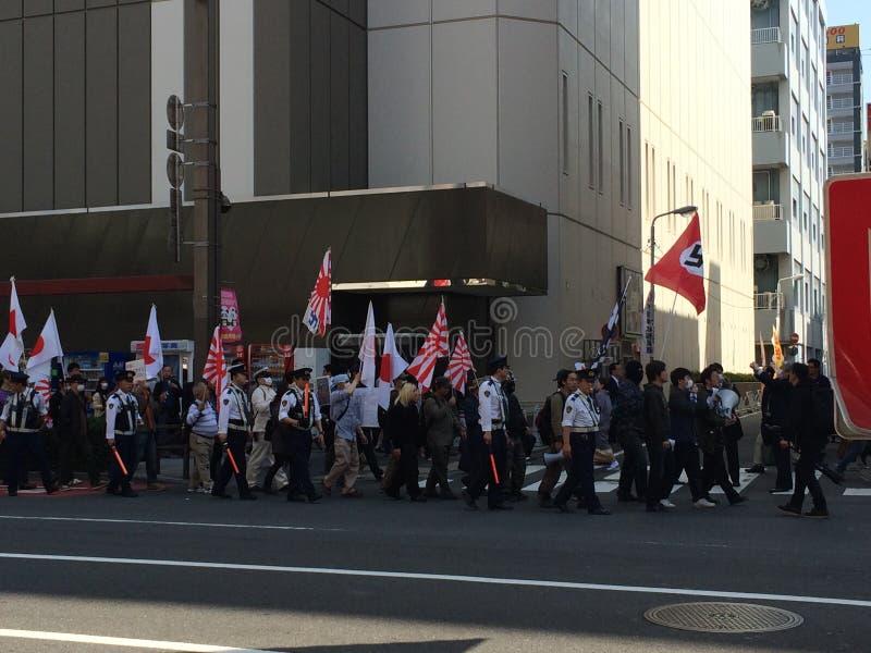 Een organisatie van de right‐ vleugel in Japan stock foto's