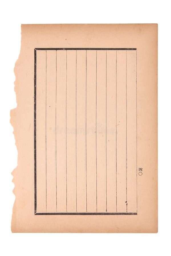Een oud boekdocument stock foto