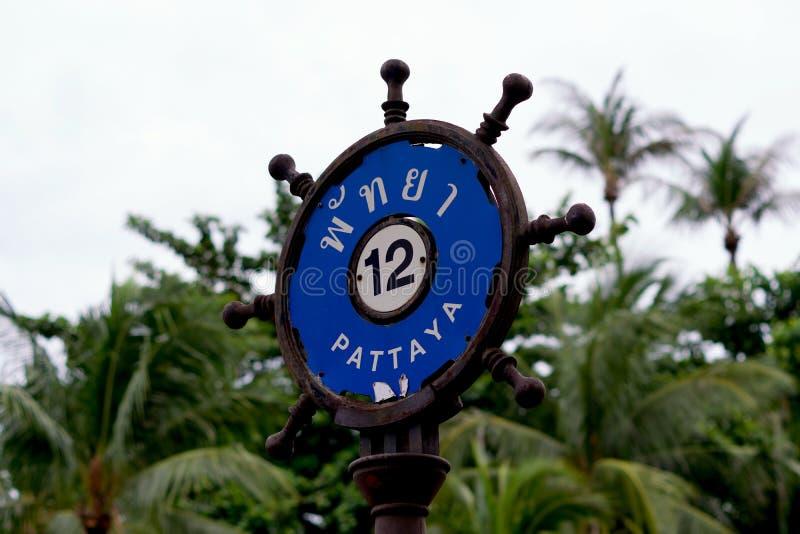 Een Pattaya-teken van de stadsstraat, Soi 12 in Thailand stock foto