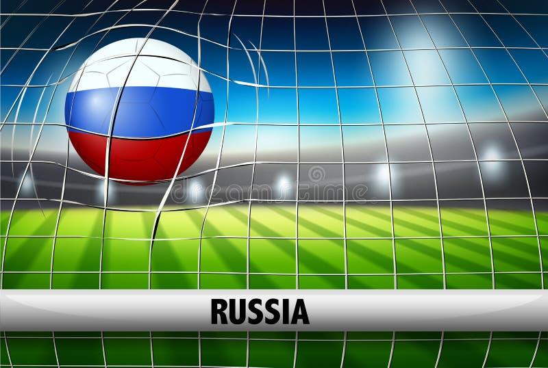 Een Russische voetbalbal bij doel royalty-vrije illustratie