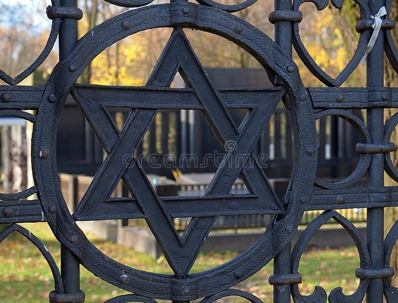Een ster van de poort van Kirkut royalty-vrije stock foto