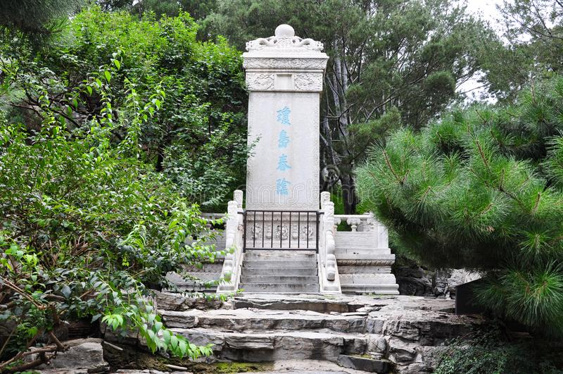 Een tablet van Beihai-Park in Peking China met qiongdao chunyin royalty-vrije stock foto