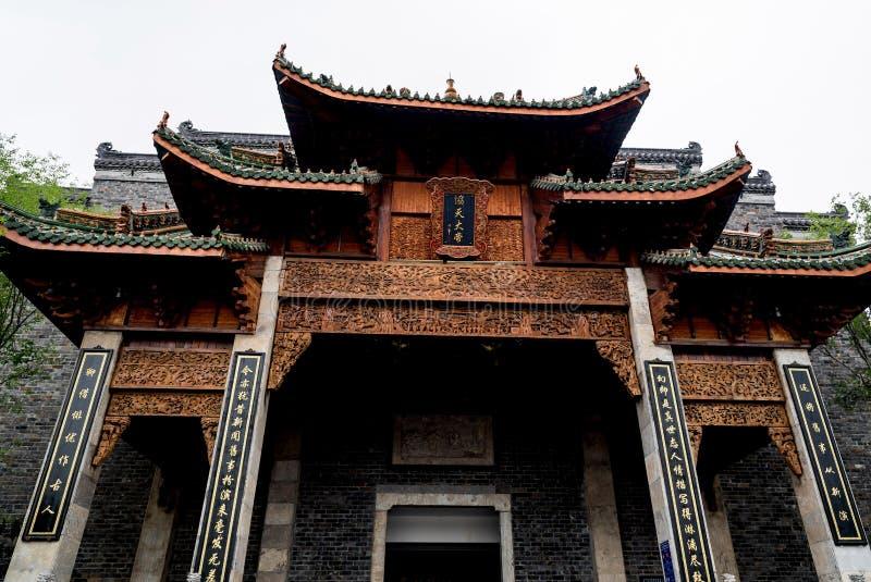 Een traditioneel Chinees stijlgebouw in wuhan stad stock fotografie
