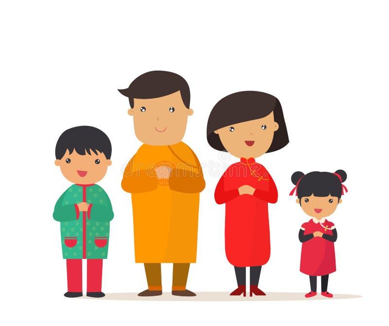 Een traditionele Chinese nieuwe jaarviering, Gelukkige familie stock illustratie