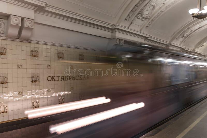 Een trein die een metro van Moskou post met lichte sleep verlaten royalty-vrije stock afbeelding