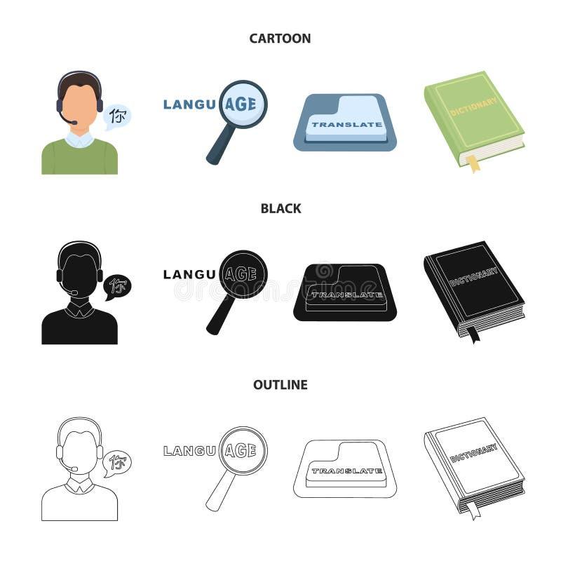 Een vertaler in hoofdtelefoons, een vergrootglas die vertaling, een knoop met een inschrijving, een boek met een referentie tonen stock illustratie
