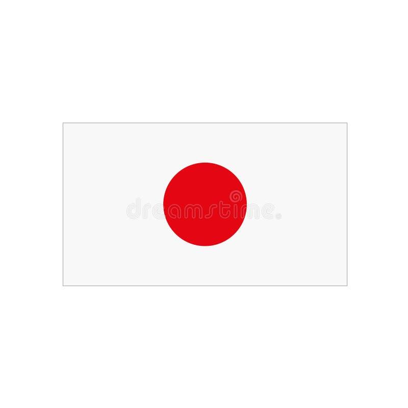 Een vlag van Japan op een witte achtergrond Vector illustratie stock illustratie