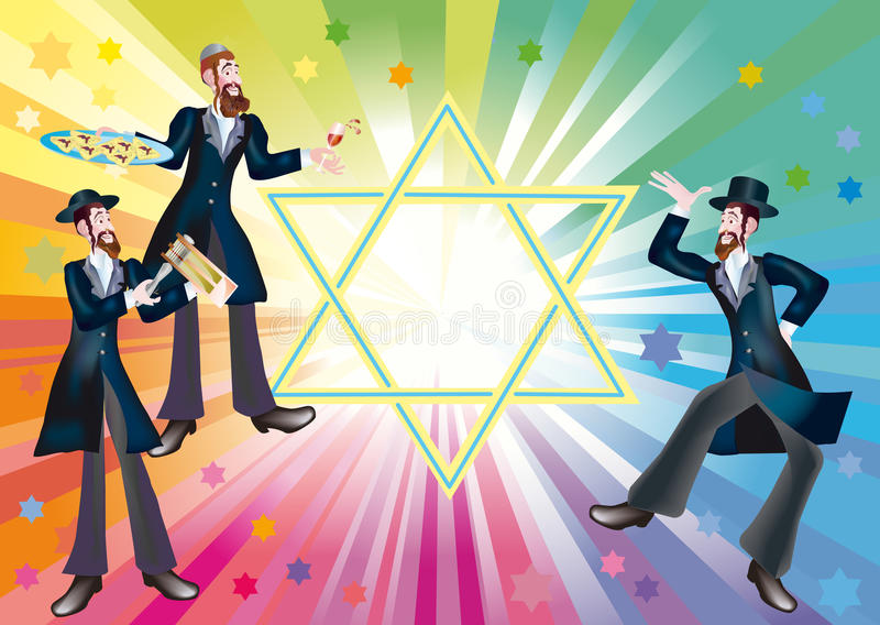 Een vrolijke vakantie Purim stock illustratie