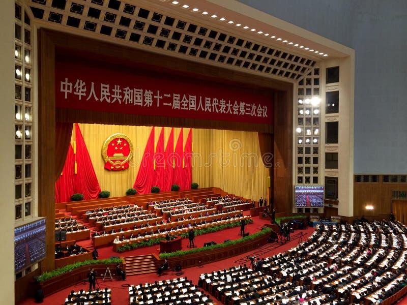 Een zitting van het parlementsvergadering van China stock foto