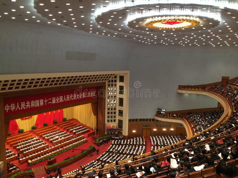 Een zitting van het parlementsvergadering van China royalty-vrije stock foto's