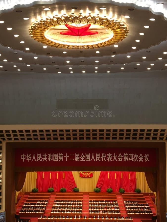Een zitting van het parlementsvergadering van China royalty-vrije stock afbeelding