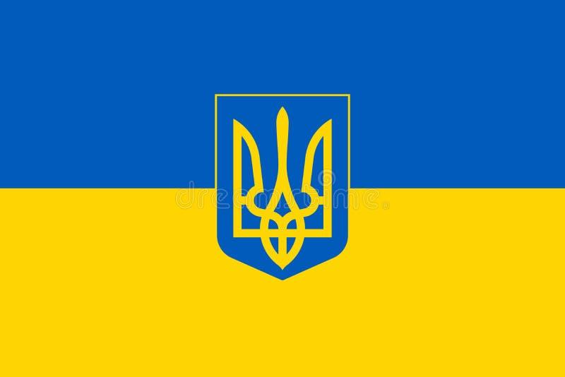Eenvoudige vlag met wapenschild royalty-vrije illustratie