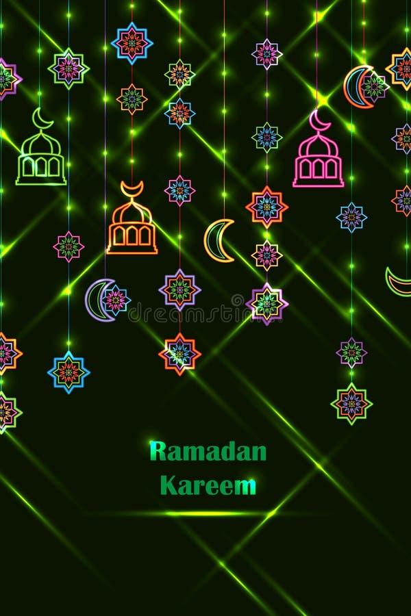 Efecto RGB de la tarjeta de la caída de Singapur Ramadan Kareem ilustración del vector